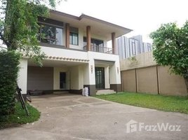 3 Bedrooms Property for sale in Bang Kaeo, Samut Prakan Setthasiri Village Bangna