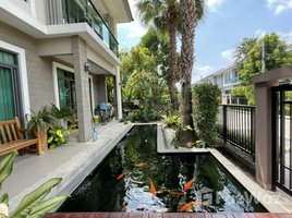 4 Bedrooms House for sale in Suan Luang, Bangkok The Palm Pattanakarn