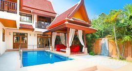 Available Units at Luxury Pratumnak
