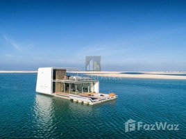 4 Bedrooms Villa for sale in The Heart of Europe, Dubai The Floating Seahorse