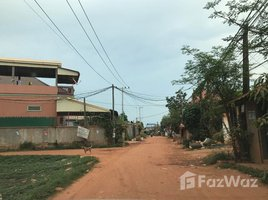 N/A Property for sale in Sla Kram, Siem Reap Other-KH-75075