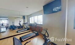 Photos 2 of the Communal Gym at United Tower