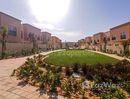 3 Bedrooms Villa for sale at in Villanova, Dubai - U880688