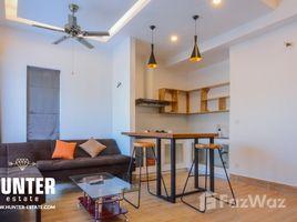 Квартира, 1 спальня в аренду в Svay Dankum, Сиемреап Other-KH-52218