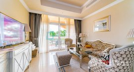 Available Units at Kempinski Palm Residence