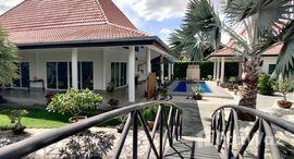Available Units at Royal Garden Resort