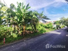 N/A Land for sale in Chimphli, Bangkok 264 sq.w. Land for Sale in Soi Suan Phak 45