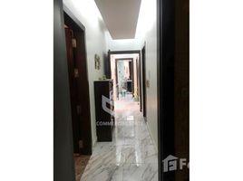 Cairo Al Rehab El Rehab Extension 3 卧室 住宅 租