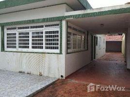 圣保罗州一级 Pesquisar Balneário Aclimação, Itanhaém, São Paulo 3 卧室 屋 租