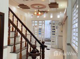 2 Bedrooms House for sale in An Khanh, Can Tho Bán nhà 1T 1L hẻm 11 sau lưng BV ĐKTW An Khánh, Ninh Kiều, Cần Thơ