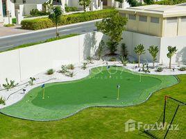 迪拜 Rasha 5 卧室 别墅 售
