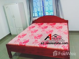 Квартира, 1 спальня в аренду в Svay Dankum, Сиемреап Other-KH-85857