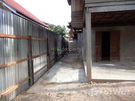 4 Bedrooms House for sale in , Vientiane 4 Bedroom House for sale in Phao, Vientiane
