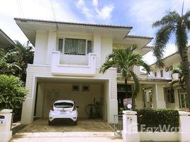 4 Bedrooms House for rent in Nong Prue, Pattaya Baan Suan Lalana