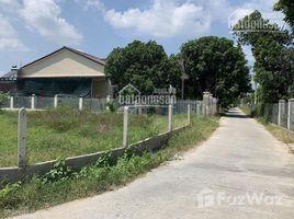 慶和省 Cam Duc Bán đất giá rẻ, 3 mặt tiền đường Hàm Nghi QH 20m, Cam Đức, Cam Lâm, LH: +66 (0) 2 508 8780 N/A 土地 售