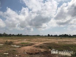 Kampong Speu Damnak Reang Industrial land for sale St.51 N/A 房产 售