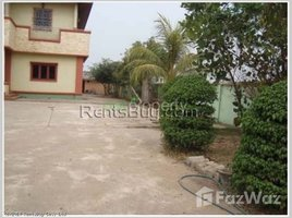 6 Bedrooms House for sale in , Vientiane 6 Bedroom House for sale in Chanthabuly, Vientiane
