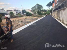 同奈省 Tan Hiep Cơ hội đầu tư đầu năm dự án Biên Hòa Center, P. Tân Hiệp N/A 土地 售