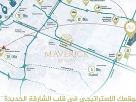 N/A Land for sale in , Sharjah Tilal City A