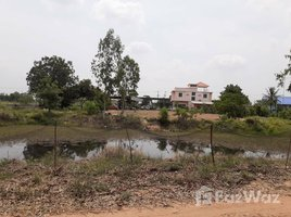 呵叻府 Don Chomphu 5 rai 68 SqW Land Plot for sale in Non Sung District N/A 土地 售