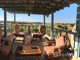 1 غرفة نوم شقة للبيع في Al Gouna, الساحل الشمالي East Golf