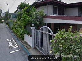 5 Bedrooms Property for sale in Lat Phrao, Bangkok House For Sale Lat Phrao Soi 1