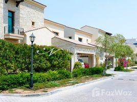 3 Bedrooms Villa for sale in Bloom Gardens, Abu Dhabi Bloom Gardens