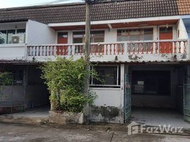 2 Bedrooms Townhouse for sale in Lat Phrao, Bangkok House 2 Storey for sale