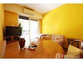 2 Habitaciones Departamento en alquiler en , Buenos Aires Juncal al 4500