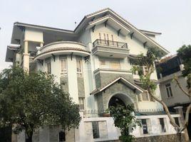 林同省 Ward 2 Bán gấp MT Bùi Thị Xuân, Phường 2, TP Đà Lạt DT: 13.6x22m. HĐT: 70tr/th LH: +66 (0) 2 508 8780 开间 屋 售