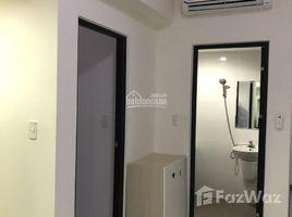 平陽省 Hung Dinh First Home Premium Bình Dương 2 卧室 住宅 租