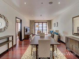 1 Bedroom Apartment for rent in Anantara Residences, Dubai Anantara Residences - South