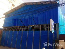 金边 Tuol Tumpung Ti Muoy Other-KH-69438 N/A 土地 售