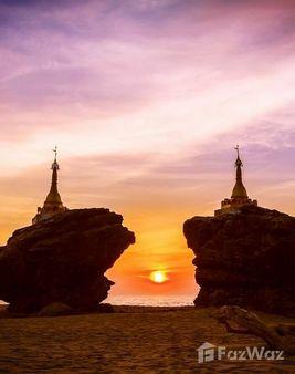 Property for rent inဧရာဝတီ တိုင်းဒေသကြီ, မြန်မာ