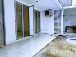 3 Bedrooms House for sale in Kebayoran Baru, Jakarta Jakarta Selatan, DKI Jakarta
