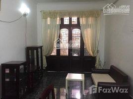 河內市 Ngoc Ha Cho thuê nhà riêng phân lô phố Ngọc Hà 45m2x4 tầng gồm 4PN nội thất cơ bản giá 13tr/th, +66 (0) 2 508 8780 开间 房产 租