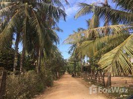 Kampong Speu Khsem Khsant Other-KH-60864 开间 屋 售