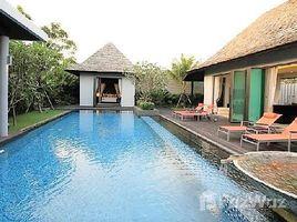 4 Bedrooms Villa for sale in Choeng Thale, Phuket Anchan Villas