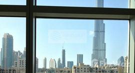 Available Units at Burj Views Podium