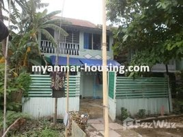 South Okkalapa, ရန်ကုန်တိုင်းဒေသကြီး 4 Bedroom House for sale in South Okkalapa, Yangon တွင် 4 အိပ်ခန်းများ အိမ် ရောင်းရန်အတွက်