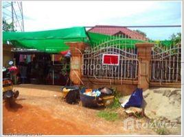 4 Bedrooms Villa for sale in , Vientiane 4 Bedroom Villa for sale in Chanthabuly, Vientiane