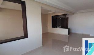 3 غرف النوم عقارات للبيع في NA (Tanger), Tanger - Tétouan Appartement F4 non meublé à TANGER-Iberia