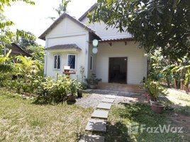 2 Bedrooms House for rent in Svay Dankum, Siem Reap Other-KH-71776