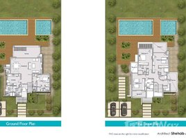 4 غرف النوم فيلا للبيع في , Matrouh Hacienda bay north coast villa 357m 10 years rtm