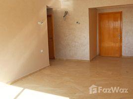 3 غرف النوم شقة للبيع في المحمدية, الدار البيضاء الكبرى Bel appartement de 100m² à Mohammedia.