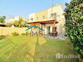 4 Bedrooms Villa for sale in Grand Paradise, Dubai Stunning 4 Bedroom Villa | Lake Views | Upgraded