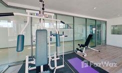 Photos 2 of the Communal Gym at Click Condo Sukhumvit 65