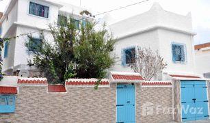 4 غرف النوم فيلا للبيع في NA (Martil), Tanger - Tétouan