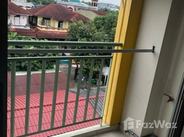 1 Bedroom Condo for sale in Khlong Kum, Bangkok Lumpini Condotown Nida-Sereethai 2