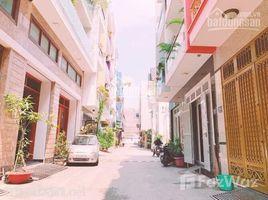 N/A Land for sale in Binh Hung Hoa, Ho Chi Minh City Vỡ nợ giảm từ 3.7 tỷ xuống 3.4 tỷ, Đất có sổ HXH đường số 7, gần AEON Tân Phú